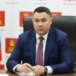 Губернатор Руденя обратился к жителям Тверской области