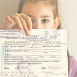 Как чиновники в Осташкове пытаются сделать коллапс медицины