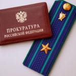 Директора школы в Святом оштрафовали на 20 тысяч