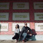 Экспедиция РИА Верхневолжье в Осташкове якобы виртуально сфоткали магазин ЛУИВЕТТОН
