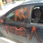 Жительница Селижарово из ревности заказала повредить авто