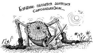 54885_image_large ппп