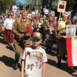 """Акция """"Бессмертный полк"""" собрала на Селигере более 1000 человек"""