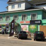В Осташкове открылся первый салон связи ТЕЛЕ2