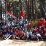 На Селигере прошла экспедиция школьников