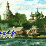 Тверь и Осташков вошли в ТОП-10 для отдыха на ноябрьские праздники