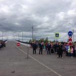 В Торжке открыт путепровод