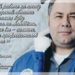 «Арктика. Сделано в России» 2016