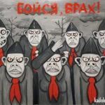 Вставай «Заря коммунизма», нас предали!