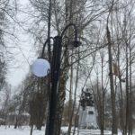 В парке разбили новые фонари