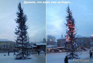 1356823338_novogodnee23