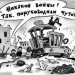 Развал в администрации! Что оставил Тузов?