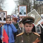 Парад Победы в Осташкове