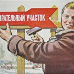 Первые выдвиженцы на выборах в Осташкове