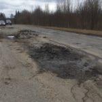 Дороги Селигера на Торжок  и Тверь будут ремонтировать