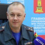 В Твери задержали замначальника ГУ МЧС