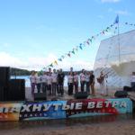 Стала известна программа фестиваля Распахнутые ветра 2018