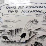 ОПГ /Организованная правовая группа/ Титова