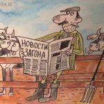 «Сельский чЁс» от пеновских депутатов