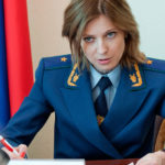 Прокуратура пришла в Водоканал и Авторитет