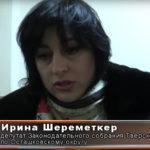 Депутат от партии «Единая Россия» давит на суд в Осташкове?